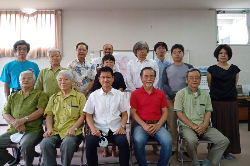 首里杜地区まちづくり団体連絡協議会(首里杜会議)